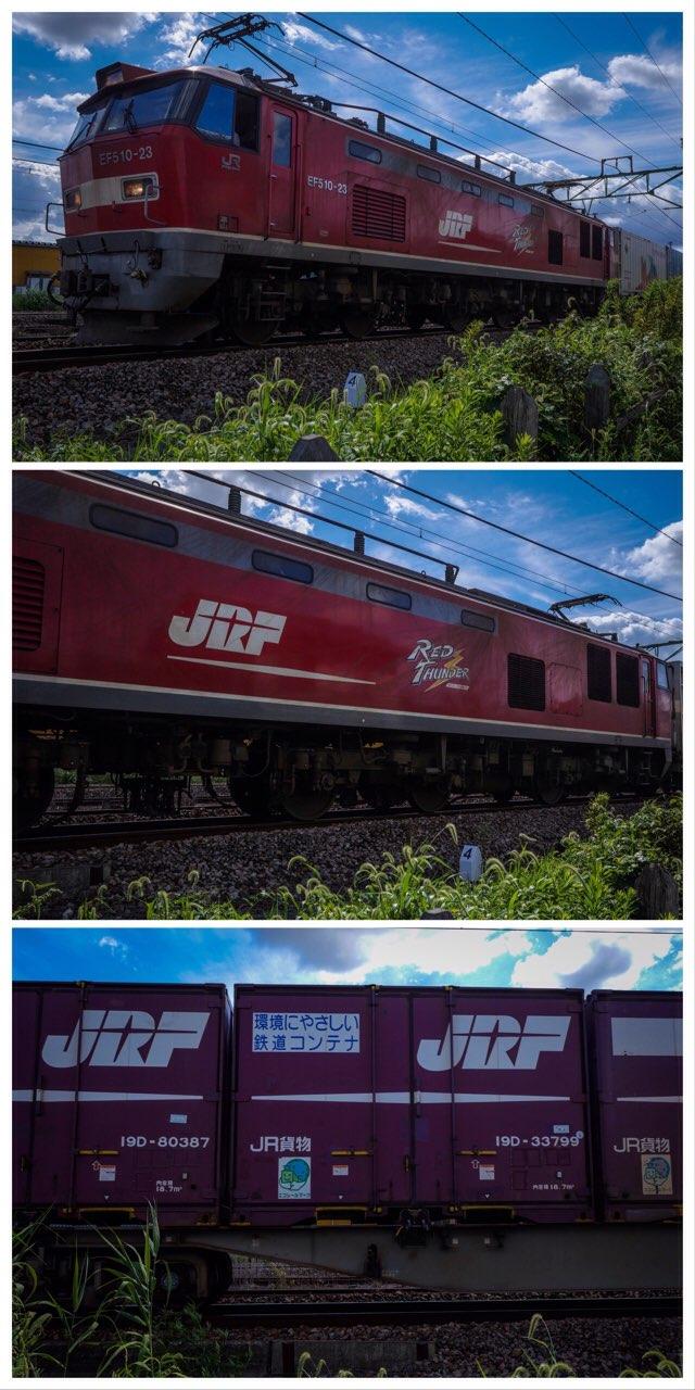 CD07A6B2-762E-459E-8082-4D5276DC7B77.jpg